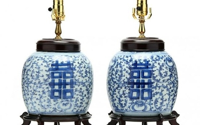 A Pair of Chinese Blue and White Double Happiness Lamps