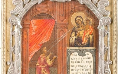 A SMALL ICON SHOWING THE MOTHER OF GOD 'OF UNEXPECTED