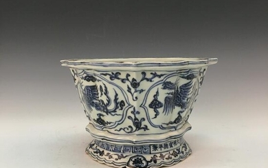 Chinese Blue-White 'Phoenix' Vessel, Xuande Mark