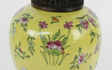 Chinese Yellow Glazed Ginger Jar with Carved Teakwood