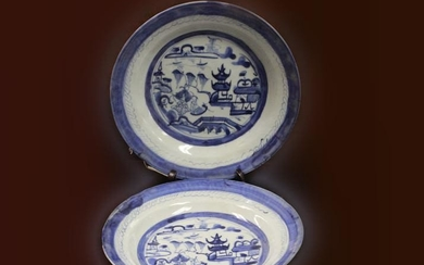 Pair of Chinese Blue and White Porcelain Plate