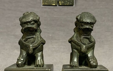 Seal (2) - Bronze - Chinese - Pair - Guardian Lions with ball and baby lion - Four characters- China - 18th-19th century
