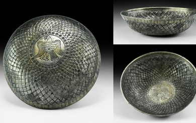 South Arabian Gilt Silver Epigraphic Bowl