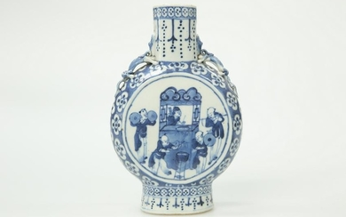A CHINESE BLUE AND WHITE PORCELAIN MOON FLASK, 19TH