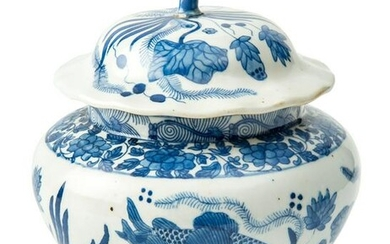 A Chinese Blue and White Fish Jar and Cover.