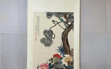 A Chinese Painting, Cai Xian Mark