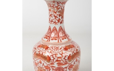 A Chinese baluster shaped vase decorated in iron red enamel,...