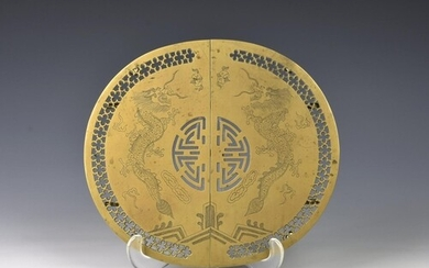 A Chinese brass extending trivet stand, probably early 20th ...
