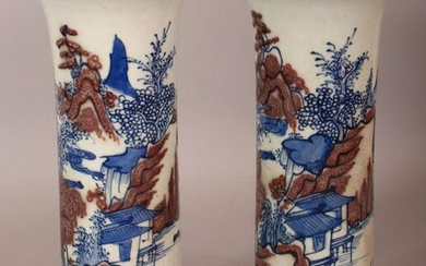 A PAIR OF CHINESE COPPER-RED & UNDERGLAZE-BLUE