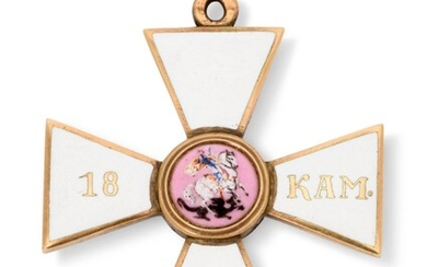 A RARE GOLD AND ENAMEL CROSS OF THE ORDER OF ST GEORGE, FOURTH CLASS, FOR 18 CAMPAIGNS AT SEA, RUSSIA, CIRCA 1850S