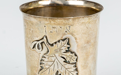 A STERLING SILVER KIDDUSH CUP BY ODED DAVIDSON. Israel,...