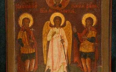 Antique 18C Russian Icon Of The Guardian Angel & Saints