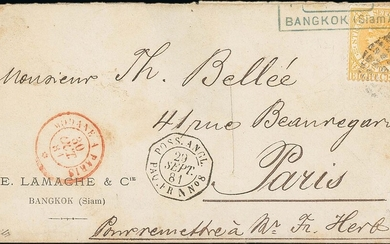 British Post Office in Siam 1881 (Sept.) Lamache & Co. envelope, with disinfection slit, ex th...