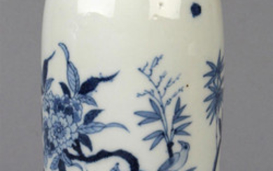 Chinese Blue-and-White Porcelain Vase