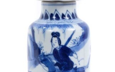 Chinese Kangxi period blue and white porcelain vase and cover, of cylindrical form with stepped base, painted with figures on horseback
