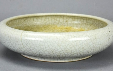 Chinese White Crackleware Porcelain Bowl