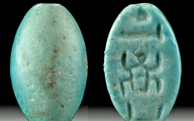 Egyptian Faience Bead Cartouche of Thutmose I, ex-Mitry