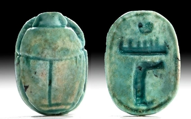 Egyptian Scarab Cartouche of Ramesses I, ex-Mitry