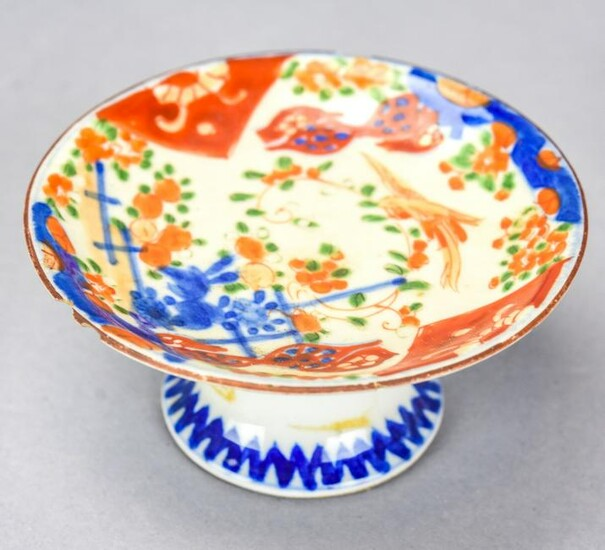 Japanese Kutani Hand Painted Porcelain Compote