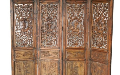 Large Chinese Carved Wood Screen