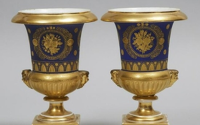 Pair of French Porcelain Empire Style Vases, 19th