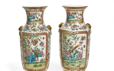 Pair of polychrome porcelain baluster vases China, second half of 19th Century
