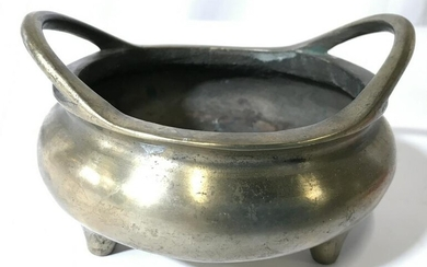 Signed Antique Brass Chinese Censer