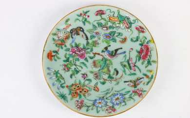 "A Chinese Enamelled ""butterfly and flower"" Porcelain Dish"