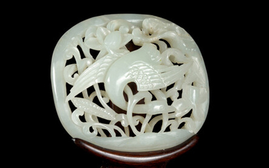 A Chinese Pale Celadon Jade Reticulated Belt Plaque