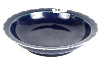 A Chinese blue glazed porcelain bowl, Dia. 22cm, with six character mark to base.