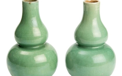 A Fine and Rare Pair Celadon-Glazed Double-Gourd Vases.