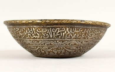 A GOOD SYRIAN OR EGYPTIAN ISLAMIC SILVER INLAID BRASS