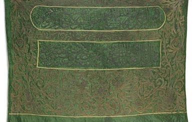 A GREEN GROUND SILK BANNER EMBROIDERED WITH SILVER AND