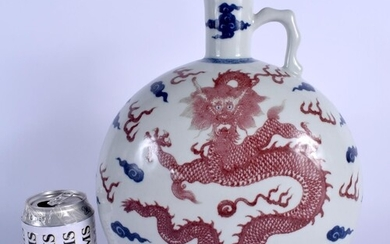 A LARGE CHINESE BLUE AND WHITE PORCELAIN MOON FLASK 20th Cen...
