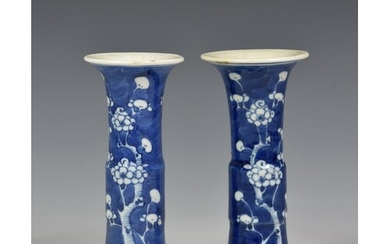 A pair of Chinese blue and white porcelain Kangxi style Gu v...