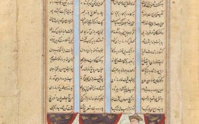 BUZURJMIHR MASTERS THE GAME OF CHESS, FOLIO FROM A
