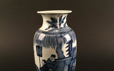 Chinese Blue-White Porcelain Vase, Kangxi Mark