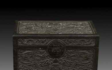 Chinese Carved Huali Wooden Dragon Box
