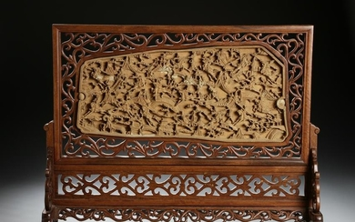 Chinese Carved Wood Table Screen