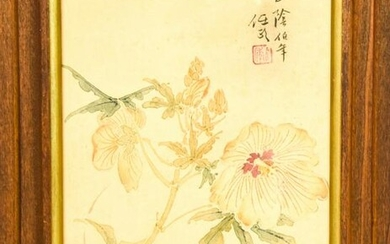 Chinese Signed Watercolor Painting w Seal Stamp