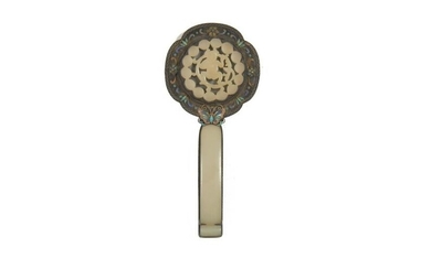 Chinese Silver Hand Mirror with Jades, 19th Century