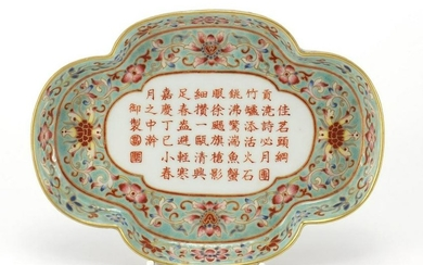 Good Chinese porcelain dish, finely hand painted in the