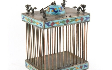 Property of a gentleman - a Chinese cloisonne bird cage of s...