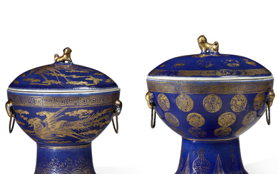 TWO BLUE-GROUND GILT-DECORATED STEM BOWLS AND COVERS, GUANGXU SIX-CHARACTER MARKS IN IRON-RED AND OF THE PERIOD (1875-1908)