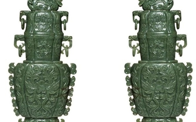 Very Large Chinese Carved Jade Vases and Covers