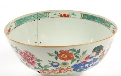 A CHINESE FAMILLE ROSE PUNCH BOWL, 36CM DIAM, 19TH CEN...