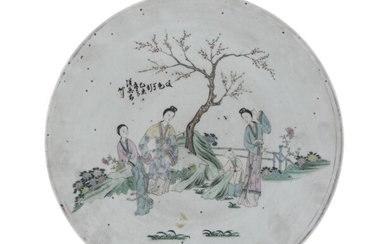 A CHINESE POLYCHROME ENAMELED PORCELAIN DISH 20TH CENTURY.