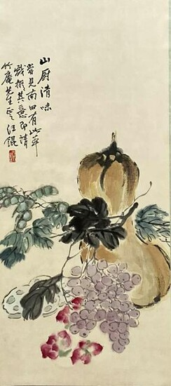 A Chinese Painting, Wang Kun Mark