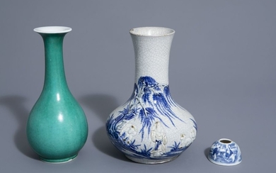 A Chinese blue and white crackle glazed vase,...