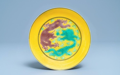 A Chinese yellow ground green and aubergine 'dragon' dish, Guangxu mark and of the period